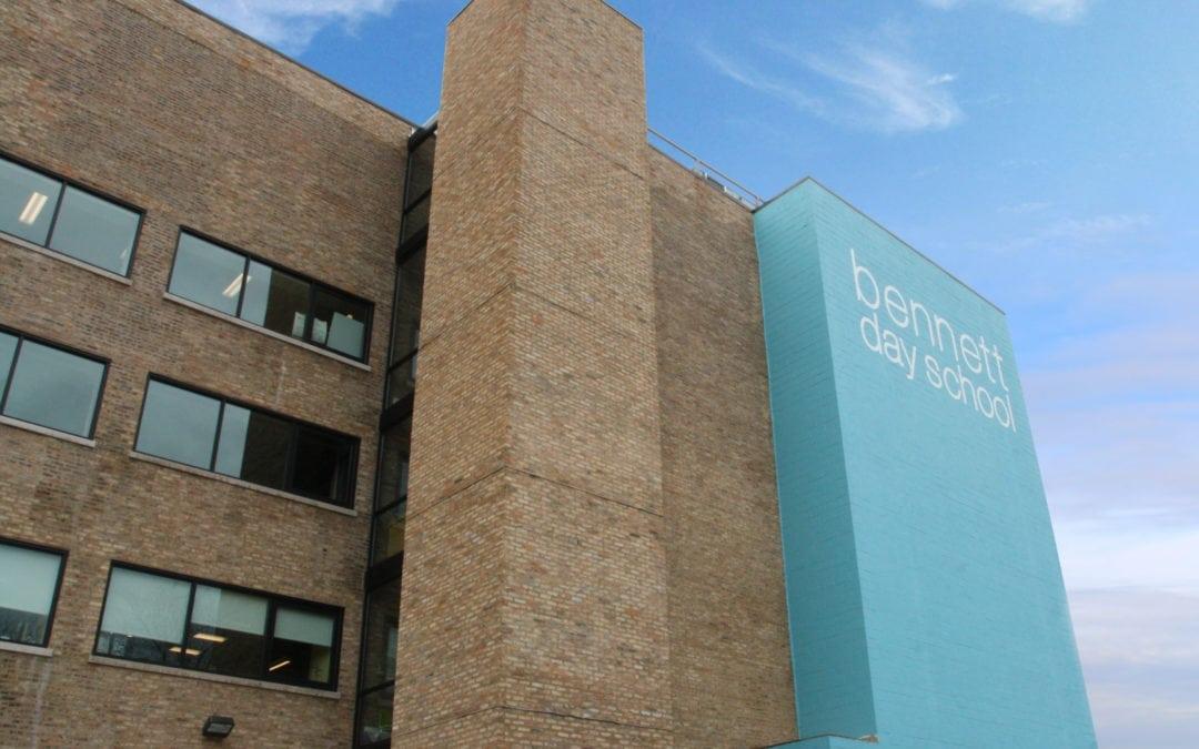 Bennett Day School – Upper School Receives HTHGSE New School Creation Fellowship